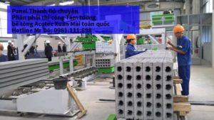 Tấm tường Acotec là một loại vật liệu xây dựng mới, tiên tiến