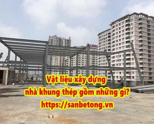 Nhà khung thép có nhiều ưu điểm và được ưu chuộng trong xây dựng